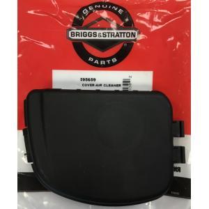 Oro filtro korpuso dangtelis BRIGGS&STRATTON 595659