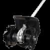 Kultivatorius daugiafunkciniam įrankiui EGO Power+ CTA9500